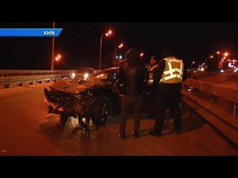 ДТП у столиці на Дарницькому мосту