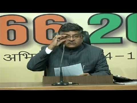 BJP Press Conference by Shri Ravi Shankar Prasad on AAP Funding Scam: 04.02.2015