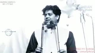दिल ये चीख़ कर बोला आज 6 दिसम्बर है ! 6 December || Black Day In Indian History || Imran Pratapgarhi