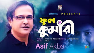Asif Akbar - Fulkumari | Ar Koto Kadabe | Soundtek