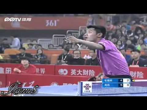 2012 China Super League: ZHANG Jike - ZHOU Yu [Full Match/Short Form]
