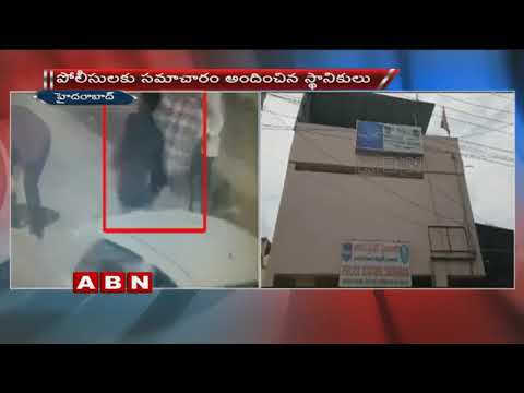 CCTV Footage | Thieves Strikes Youth For Money at Hyderabad | ABN Telugu