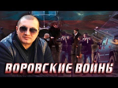 Лоту Гулиначинает войнус Азербайджанскими ворами