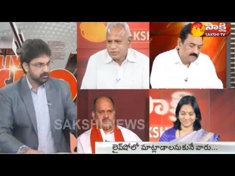 KSR Live Show: పంచాయితీ రిజర్వేషన్లపై సుప్రీంకు సీఎం కేసీఆర్..! - 11th July 2018