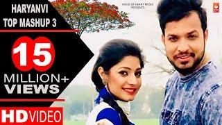 Haryanvi Top DJ song 2018 | Gaurav Bhati | Rahul Bhati | Ghanu Music | Haryanvi Top Mashup 3