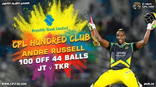 CPL HUNDRED CLUB | ANDRE RUSSELL 100 JT V TKR | #CPLHundredClub #CPL20 #Russellmania  #RepublicBank