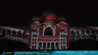 Projeksi Pemetaan (Projection Mapping) di Festival Light And Motion Putrajaya (LAMPU) 2016