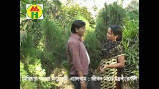 Baul Salam - Jibone Ki Vul Korlam | Sukh Nai Amar Kopale