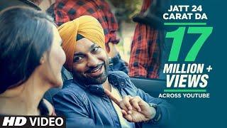 Harjit Harman: Jatt 24 Carat Da Full Video Song | Latest Punjabi Songs 2016 | T-Series