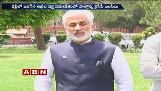 Requested Special Status For AP In All Party Meet : Vijay Sai Reddy