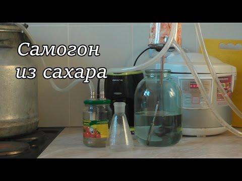 Как сделать сахарную брагу в домашних условиях