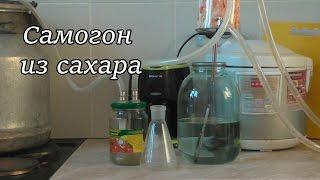 Самые простые рецепты самогона в домашних условиях 56