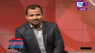 Maayima TV1 07th April 2019