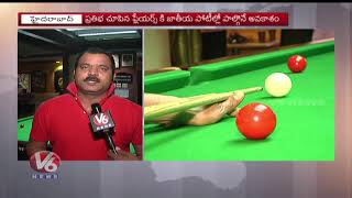 Telangana Cue Sports Association Organise State Level Snooker Tournament