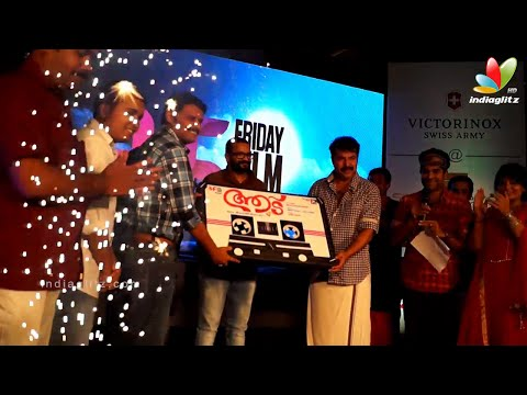 Mammootty At Aadu Oru Bheegara Jeevi Aanu Audio Launch | Jayasurya | Sunny Wayne | Srinda Ashab