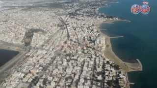 شاهد تونس الخضراء من الجو