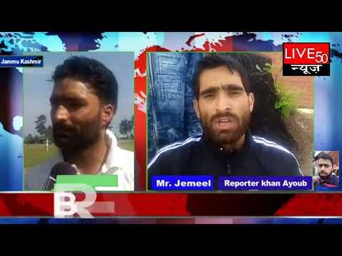 उत्तर जम्मूकश्मीर में हुआ क्रिकेट टूर्नामेंट..