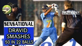RAHUL DRAVID - in SEHWAG MODE! 2nd fastest half century ever