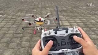 5L/10L/15L/20L professional agricultural uav drone,JMR-V1000 5L hexa UAV Drone teaching flight video