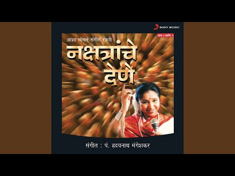 Tarun Aahe Ratra Ajuni