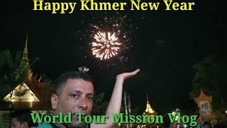 Dsnce Music, how to travel vlog,mission trip vlog,  #worldtourmissionvlog
