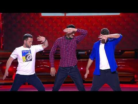 Comedy Club - Шоу «Танцы»