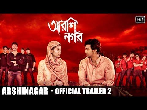 Arshinagar | Official Trailer # 2 with Subtitles | Aparna Sen | Dev | Rittika | 2015