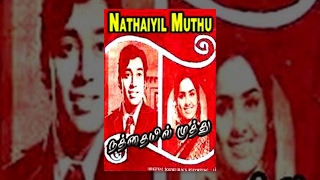Nathayil Muthu Full Lenghth Movie