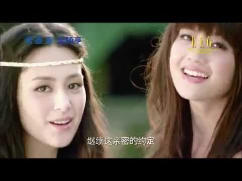 Cantonese Singer Mandarin Song Twins - 3650 video