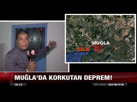 Muğla'da korkutan deprem - 23 Kasım 2017