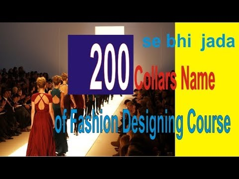 how to know collar name of fashion designing course | variety types collar