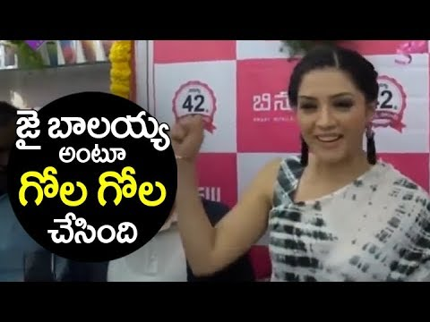 Heroine Mehreen pirzada Says JAI BALAYYA Slogans | Balakrishna Latest Movie | #HappyBirthdayNBK