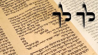 Download Song Parashat Lech Lecha - Does changing your name changes your Mazal? - Rabbi Alon Anava Free StafaMp3
