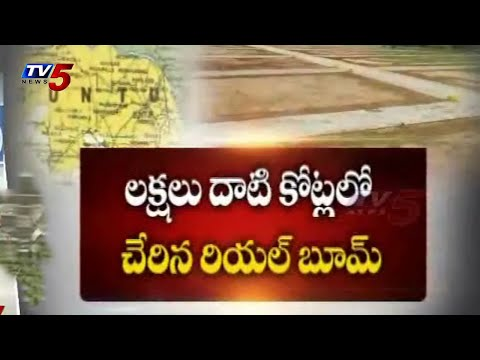 Capital boom in AP | All time high rates : TV5 News