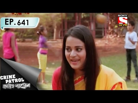 Crime Patrol - ক্রাইম প্যাট্রোল (Bengali) - Ep 641 - Unsuccessful Part - 2- 14th Mar, 2017