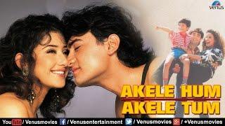download lagu Akele Hum Akele Tum - Full Hindi Movies  gratis