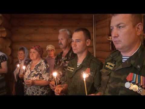 Десна-ТВ: День за Днём от 18.07.2016