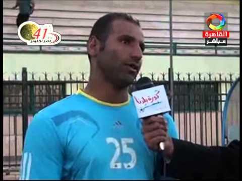 تقرير مباراة مياة البحيرة وكفر الشيخ - محمد صلاح