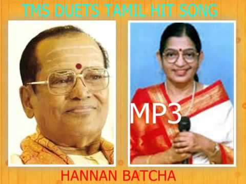 TMS DUETS TAMIL SONG MP3