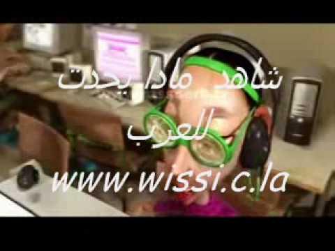 Rass Derb Fokaha Tarjama  choha bnat web cam msn  www.wissi.c.la