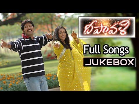Deepavali Telugu Movie Songs Jukebox Ll Venu, Meghana Nair video