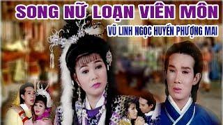 Cải Lương Xưa | Song Nữ Loạn Viên Môn Vũ Linh Ngọc Huyền Phượng Mai | cải lương hồ quảng mới nhất