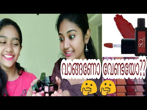 Best Matt Liquid Lipsticks On A Budget|| Honest Review|Good or Bad| SimplyMyStyle Unni|Malayali