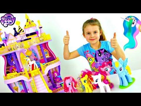 Замок принцессы Селестии. Игрушки Май Литл Пони.