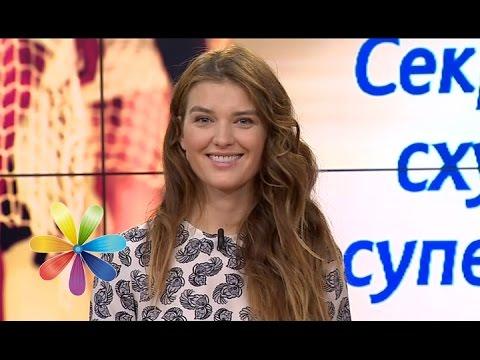 Лариса бойченко секреты красоты и стройности