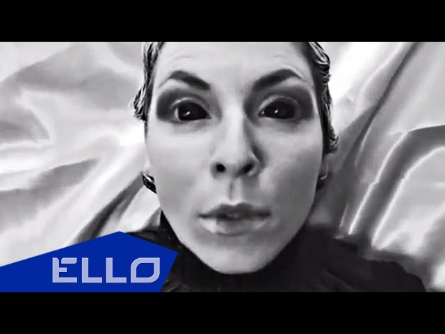 Alter E.G.O. - Вникуда / ELLO UP^ /