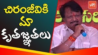 Director Kodi Ramakrishna Extraordinary Speech At Tera Venuka Dasari Book Launch