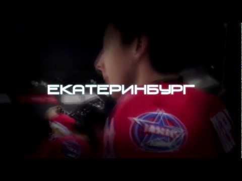 Кубок Вызова 2013