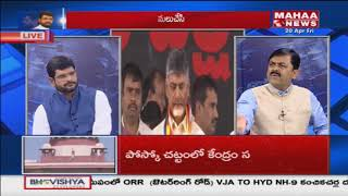 TDP And BJP Divided Because Of Political Issues | Mahaa Murthy