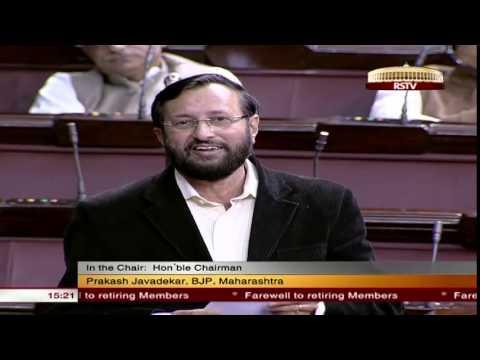 Prakash Javadekar's speech on the occasion of farewell to retiring members in the Rajya Sabha